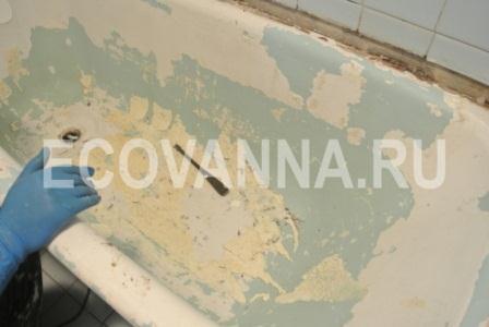 Демонтаж акрилового вкладыша ипоследующая залив ванны жидким акрилом