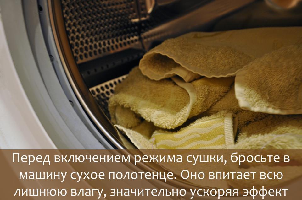 6лайфхаков чтобы ванной