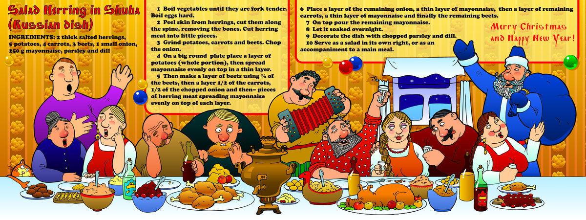 Смешные рисованные рецепты