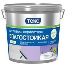 Секреты правильной покраски: влажные помещения