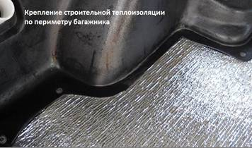 Шумоизоляция ВАЗ своими руками: дополняем заводскую