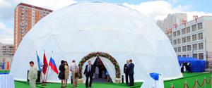 Обзор производителей геодезических куполов