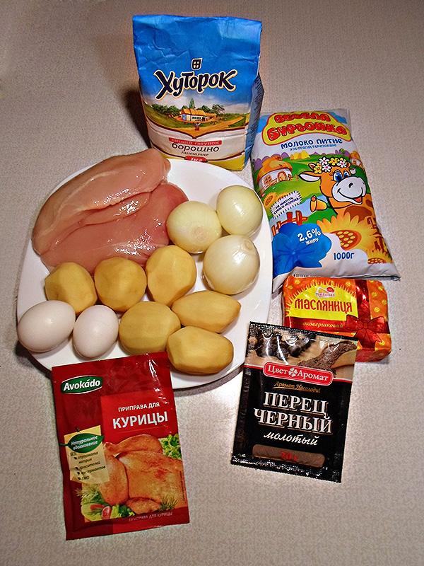 Блюда национальной татарской кухни: учпучмаки