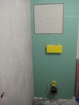 Ремонт ванной комнаты своими руками:советы профессионалов