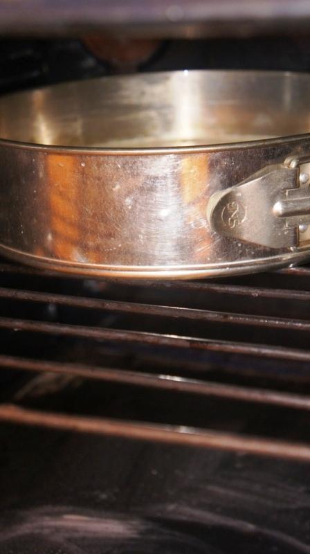 Рецепт: творожный  ватрушка сперсиками