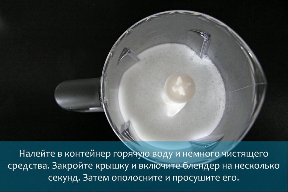 6лайфхаков поуборке кухни